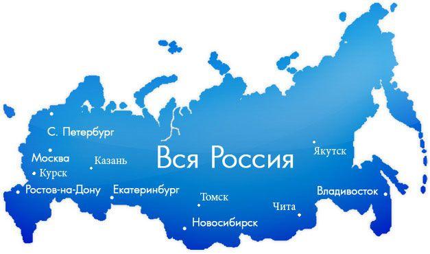 продвижение сайтов россия